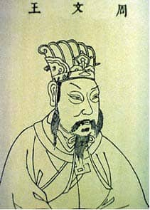 King Wen, founder of the Zhou Dynasty