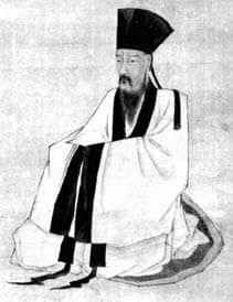 Wang Yangming: Public Domain