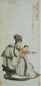 Confucian father and son: Public Domain