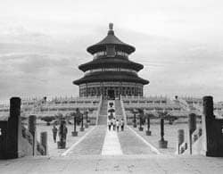 Temple of Heaven, Beijing, China: Public Domain