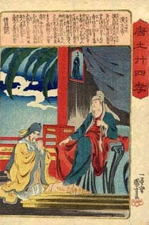 Paragon of filial piety: Public Domain