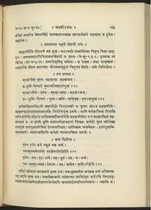 The first two verses of the Purusha Shukta