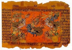 A manuscript illustration of the Battle of Kurukshetra, fought between the Kauravas and the Pandavas, recorded in the Mahābhārata