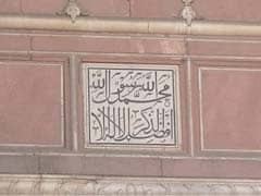 Source: http://www.flickr.com/photos/thewazir/2228466635/ Title: plaque on a mosque, bearing the shahadah