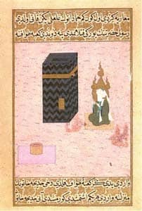 Islam - Sacred Narratives