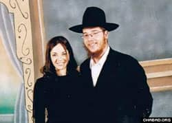 Rabbi Gavriel and Rivkah Holtzberg -- photo courtesy Chabad.org