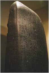 Code of laws of Hammurabi, Louvre museum, Middle East antiques: Photo by Rama via Wikimedia CC